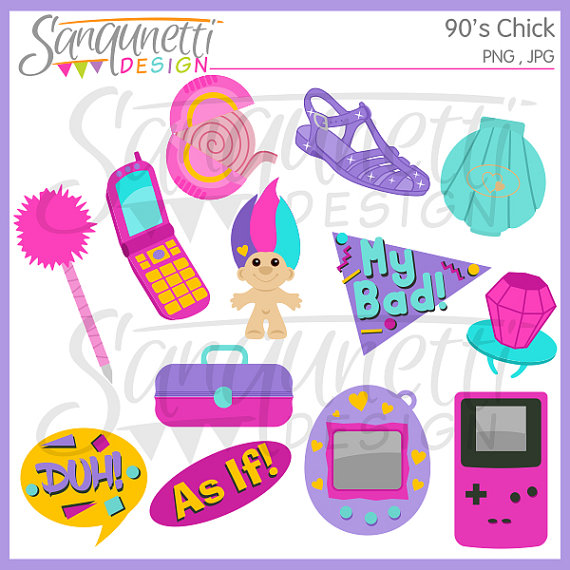 90s clipart nineties clipart retro clipart by SanqunettiDesigns.