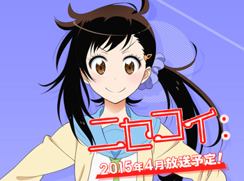 Nisekoi Season 2 Airs April 2015 + New Onodera Cast & Visuals.