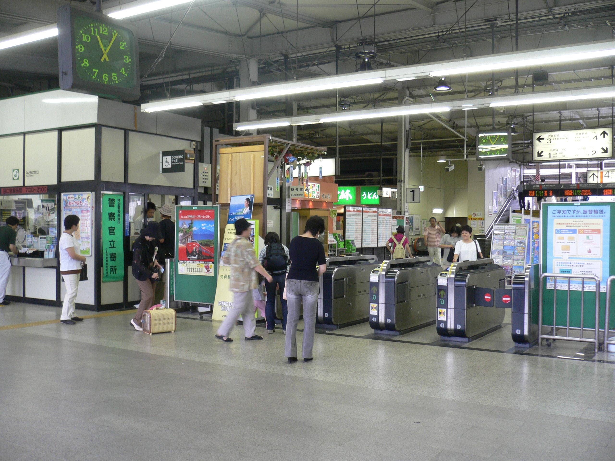 File:Nishi Kokubunji.