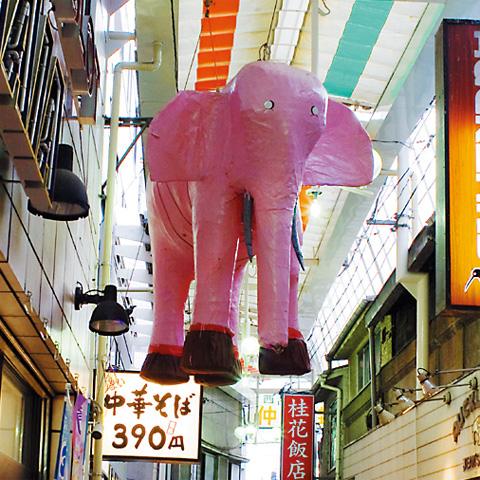 WEB att.JAPAN.