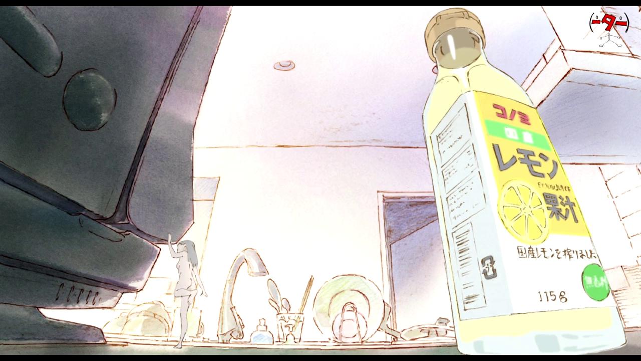 Lemons and Alpacas in Anime: May 2015.