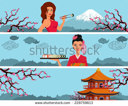 Nipponese Stock Photos, Royalty.