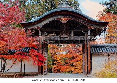 Arashiyama Stock Images, Royalty.