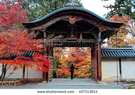 Kyoto Autumn Stock Photos, Royalty.