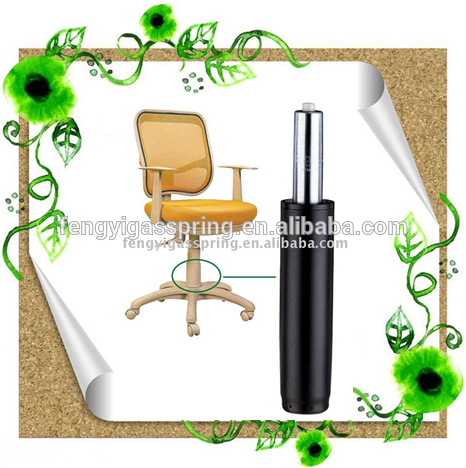Nitrogen Gas Spring For Salon Chair, Nitrogen Gas Spring For Salon.