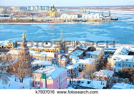 Stock Images of November view of Strelka Nizhny Novgorod Russia.