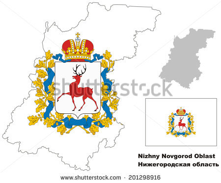 Nizhny Novgorod Stock Photos, Royalty.