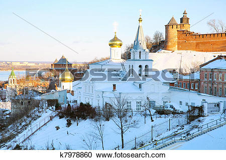 Stock Photography of View Church of Elijah the Prophet Nizhny.