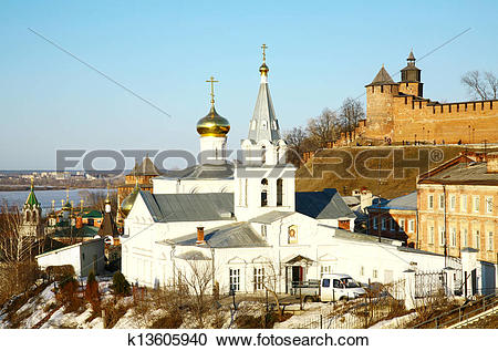Stock Photography of Church of Elijah the Prophet and Kremlin.