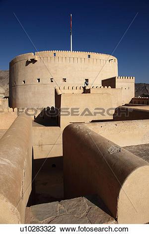 Stock Photo of Nizwa fort, Nizwa, Oman u10283322.