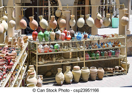 Stock Image of Pottery market Nizwa.