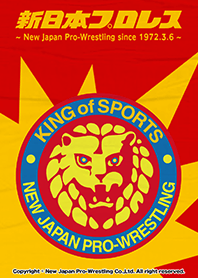 [NJPW] Lion Mark (Classic Logo).
