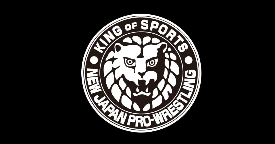 Njpw Logo Png, png collections at sccpre.cat.