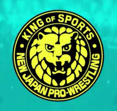 Njpw logo png 4 » PNG Image.
