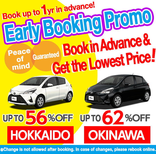 Official site】Search for car rental.