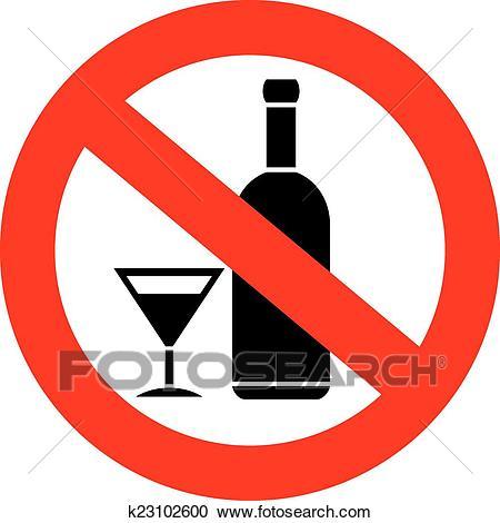 No alcohol sign Clipart.