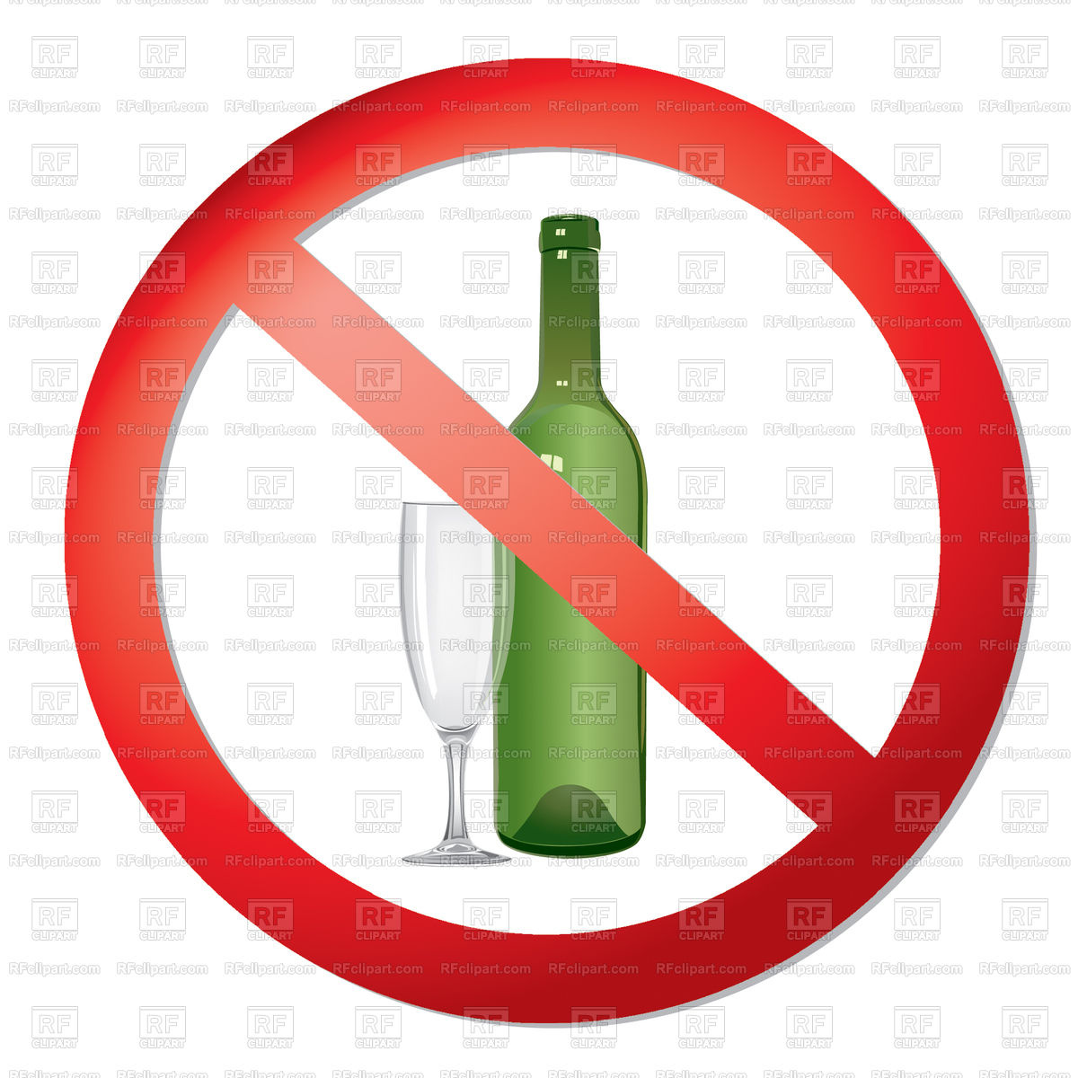 No alcohol drink sign Stock Vector Image.
