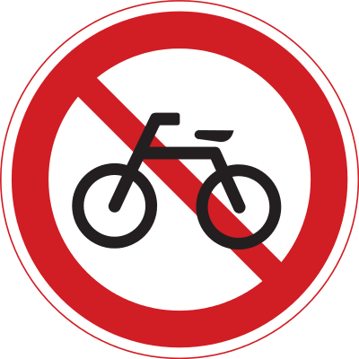 No bike clipart.