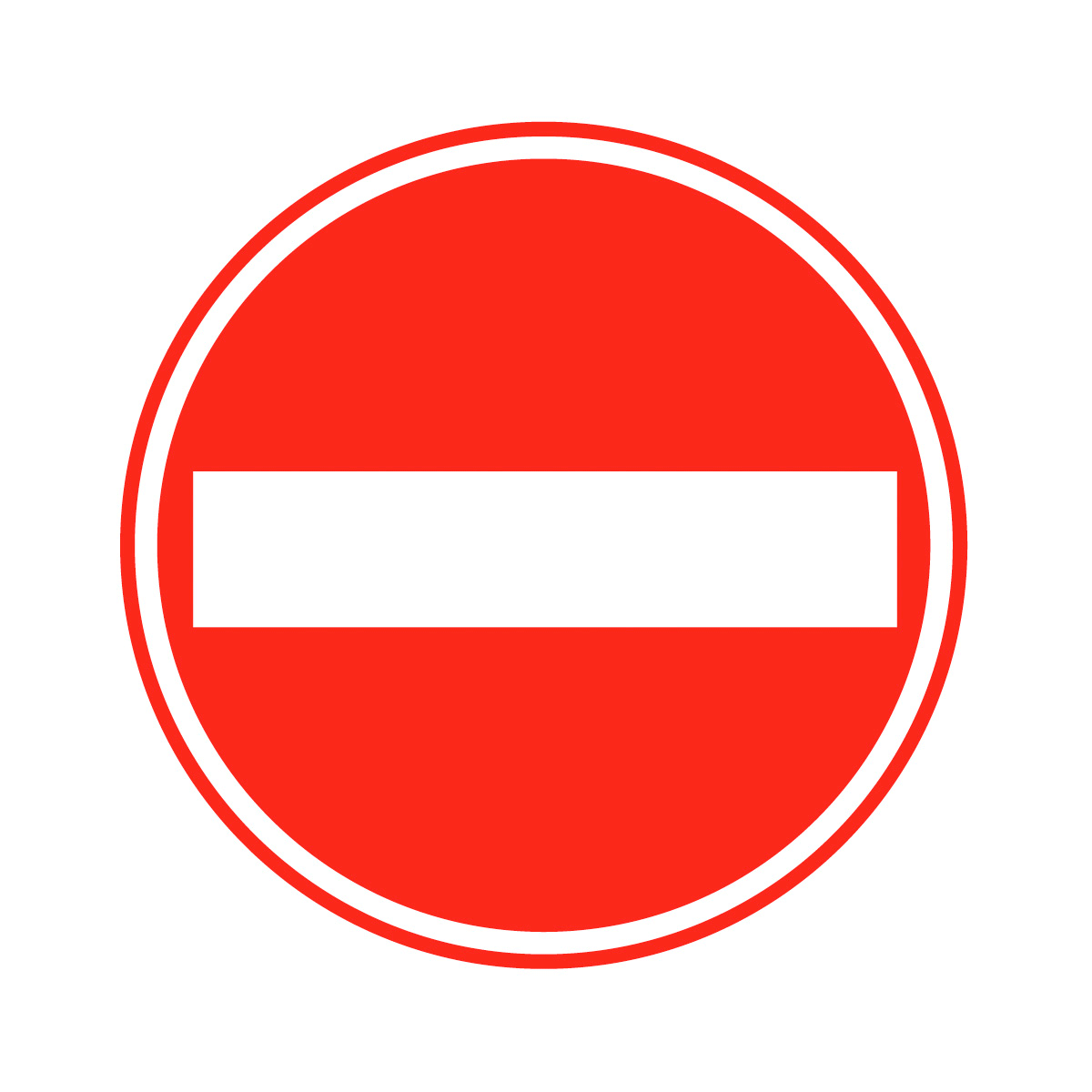 Clipart No Entry Sign.