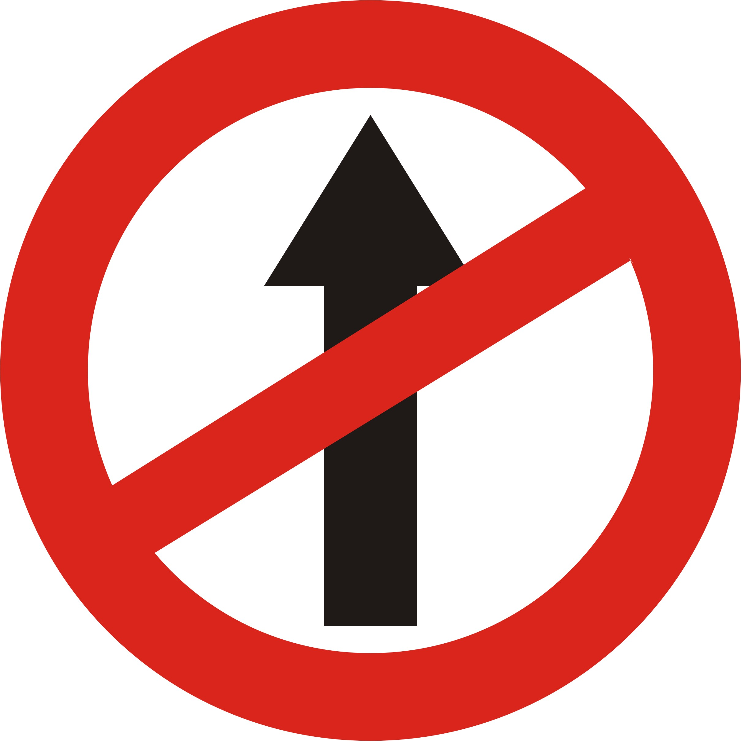 No Entry Sign Clipart.