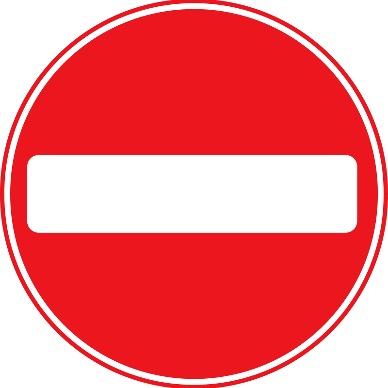 Free Clipart: Roadsign no entry.