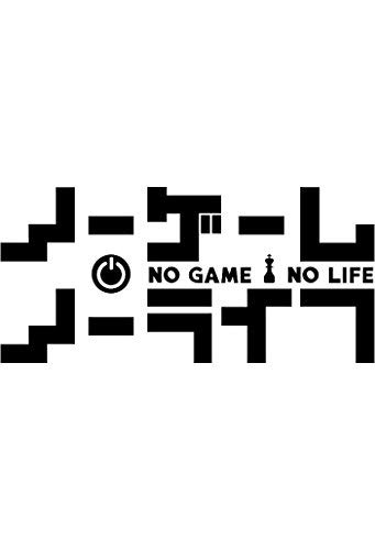 Amazon.com: KyokoVinyl No Game No Life.