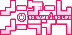 File:No Game No Life logo.png.