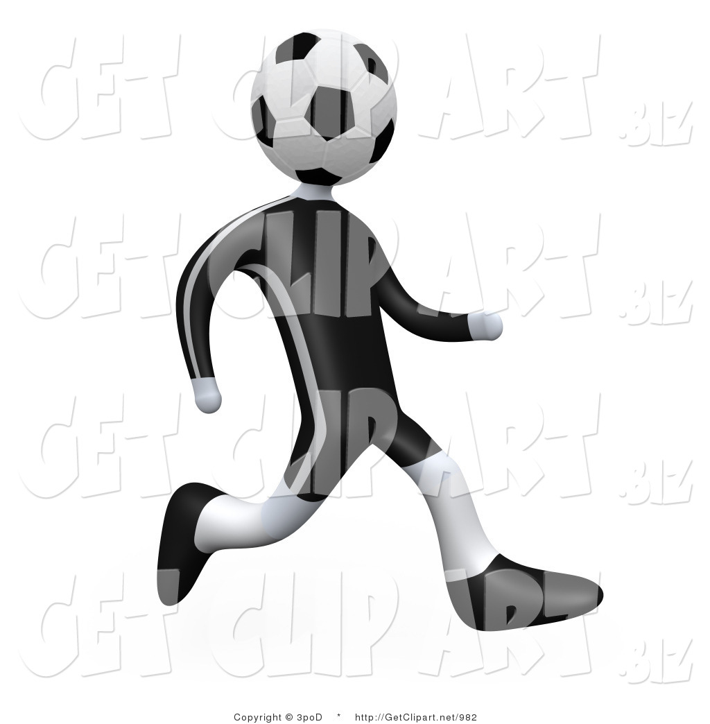 No Playing Ball Clipart.