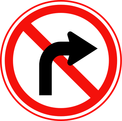 Similiar No Right Turn Clip Art Keywords.