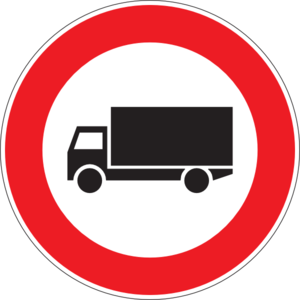 No Entry For Goods Vehicles Clip Art at Clker.com.
