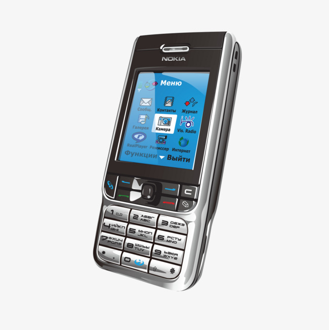 Download Free png Nokia\'s Key Phone, Phone Clipart, Nokia.