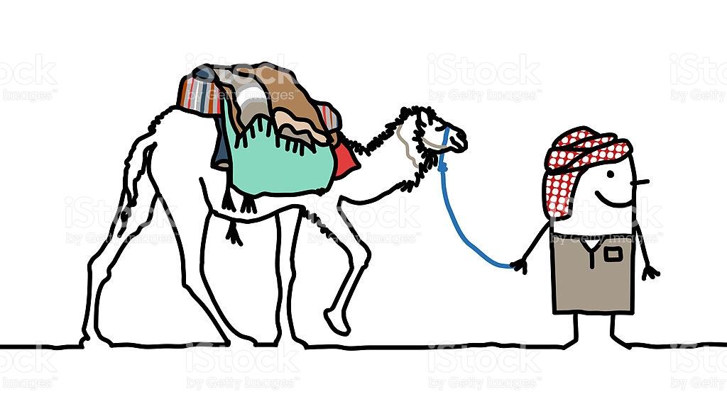 Nomad Amp Camel stock vector art 160593437.
