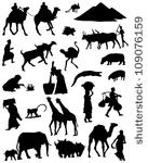 Nomadic People Clip Art Download 1,000 clip arts (Page 1.
