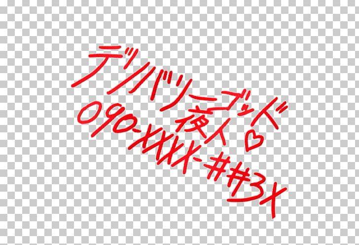 Noragami Yato.