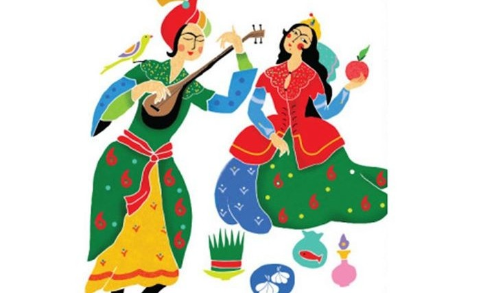Nowruz Celebration.