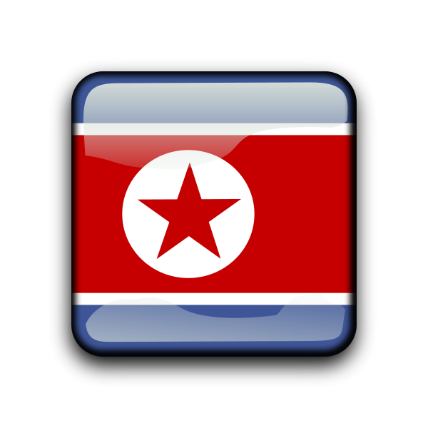 Flag of North Korea Clipart, vector clip art online, royalty free.
