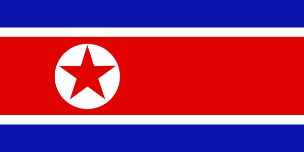North Korea National Flag clip art Free Vector / 4Vector.