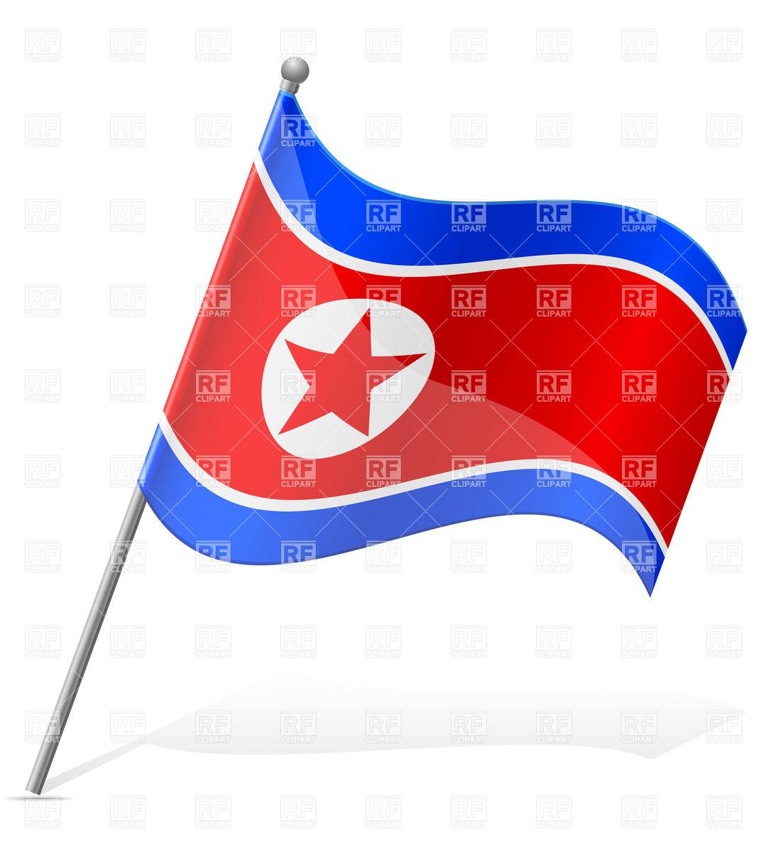 Wavy flag of North Korea Vector Image #38586.