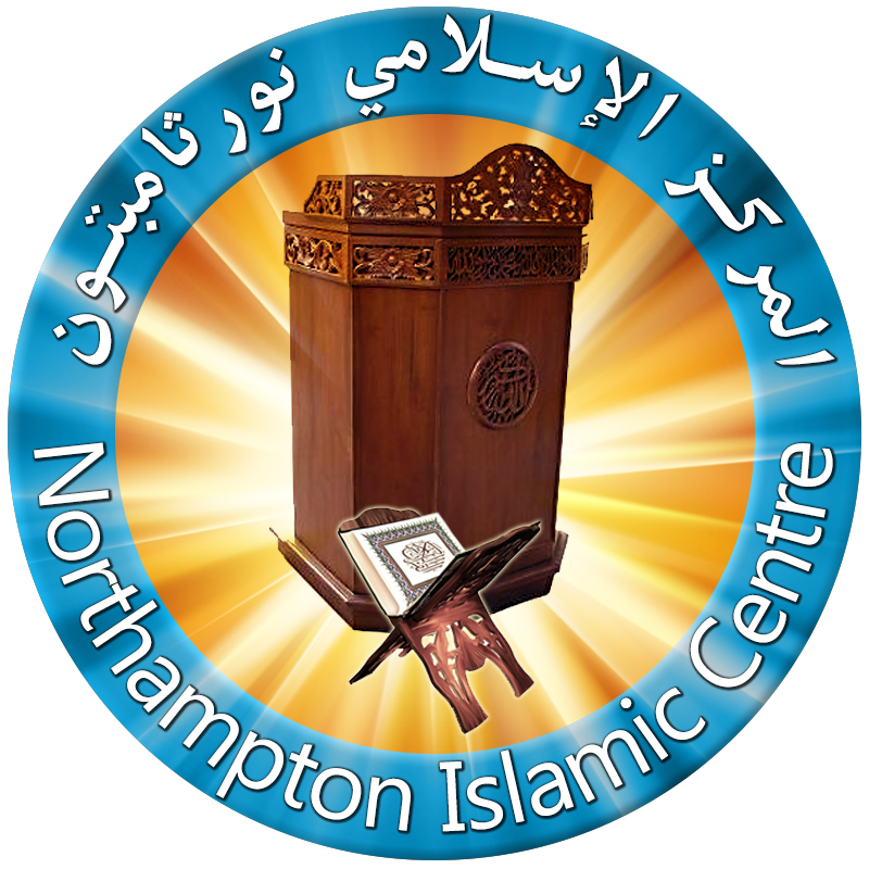 Islamic clipart for home.