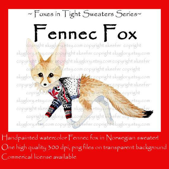 Fennec fox clip art Fennec fox clipart Desert fox by SkyGlory.