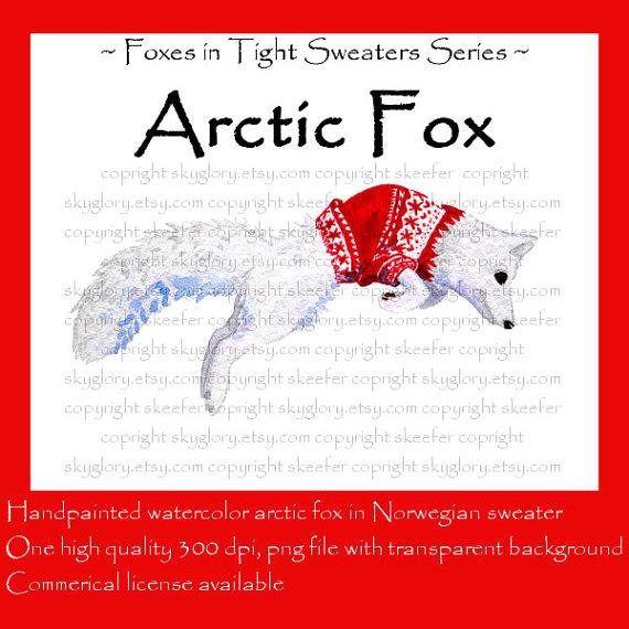 Arctic fox clip art Arctic fox clipart Fox clip art by SkyGlory.