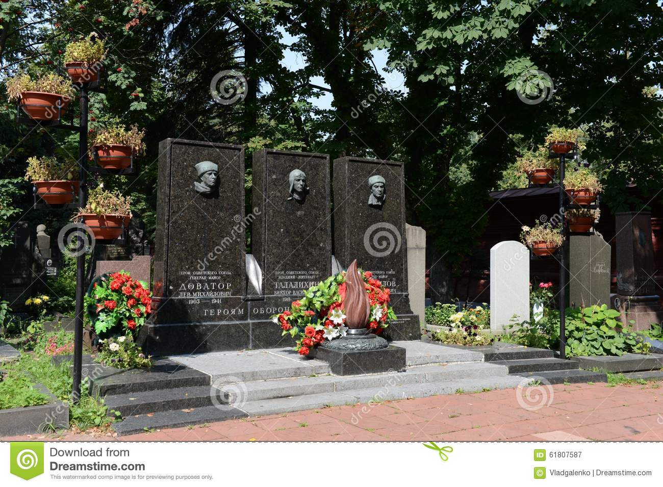 The Novodevichy Cemetery. The Tomb Of Heroes Of The Soviet Union.