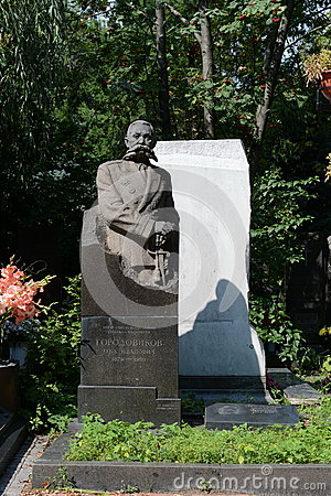 Moscow. The Novodevichy Cemetery. The Grave Of General A. I. Lebed.