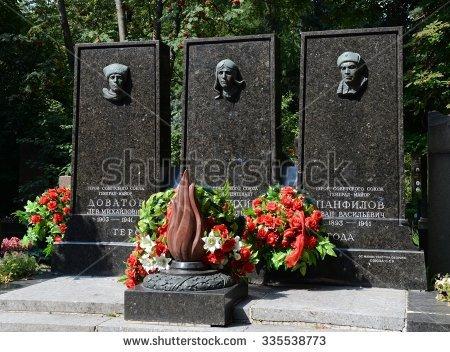 Novodevichy Stock Photos, Royalty.