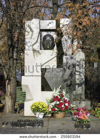 Cemetery Moscow Statue Stock Photos, Images, & Pictures.