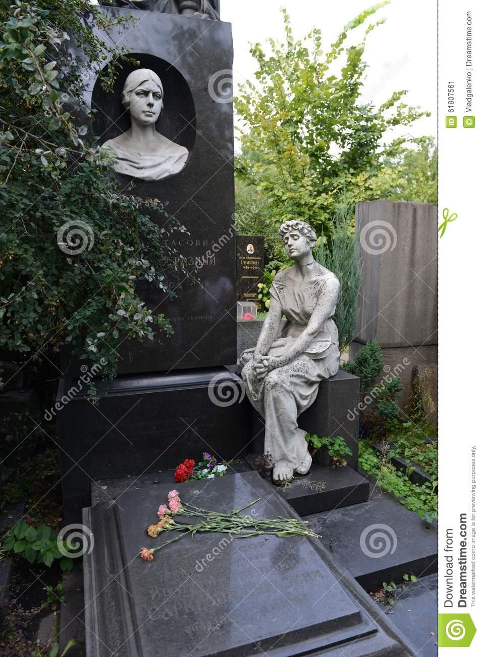 The Grave Of Sophia Of Sarkizova.
