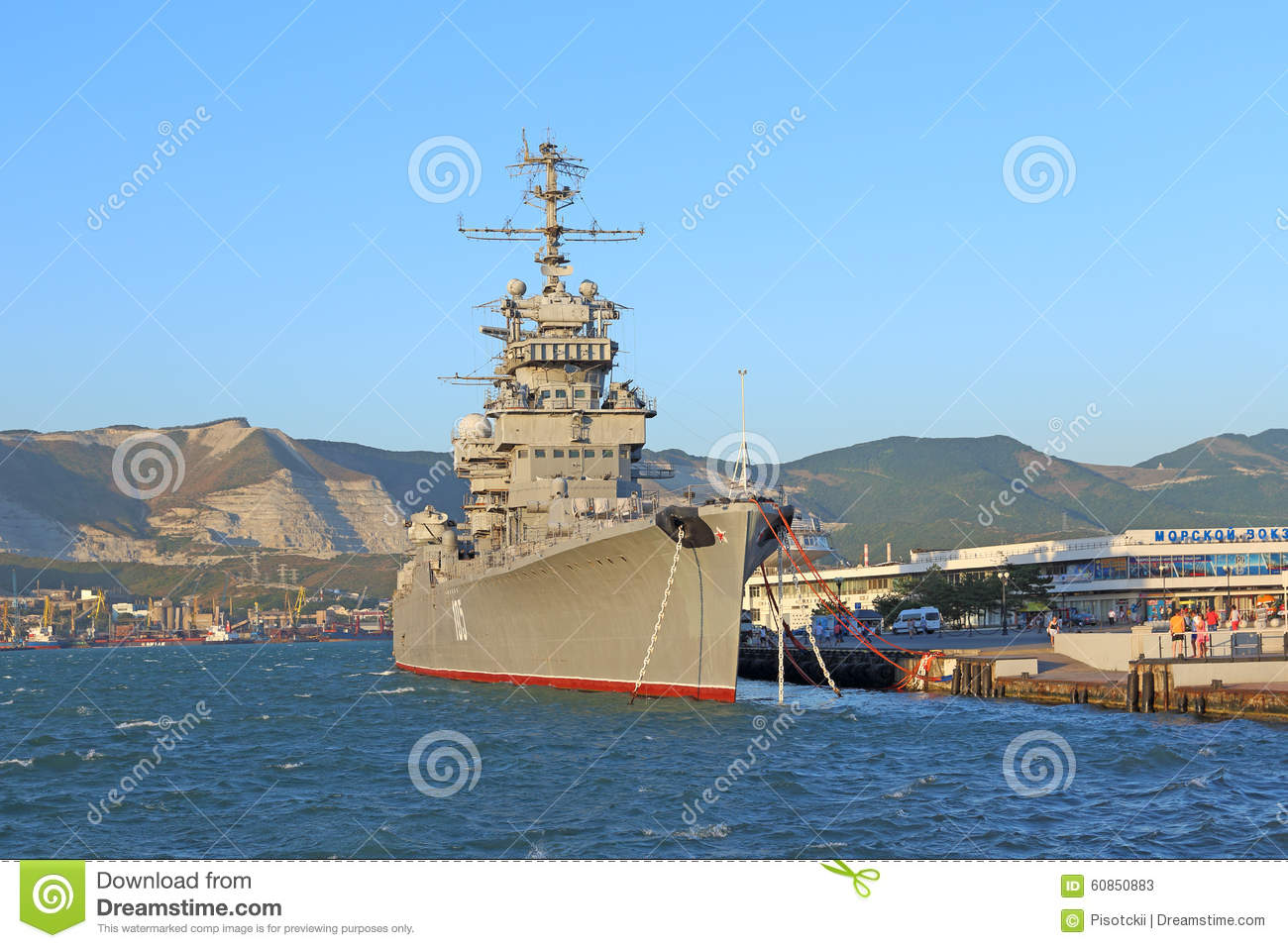 The Warship In The Port Of Novorossiysk Editorial Stock Photo.