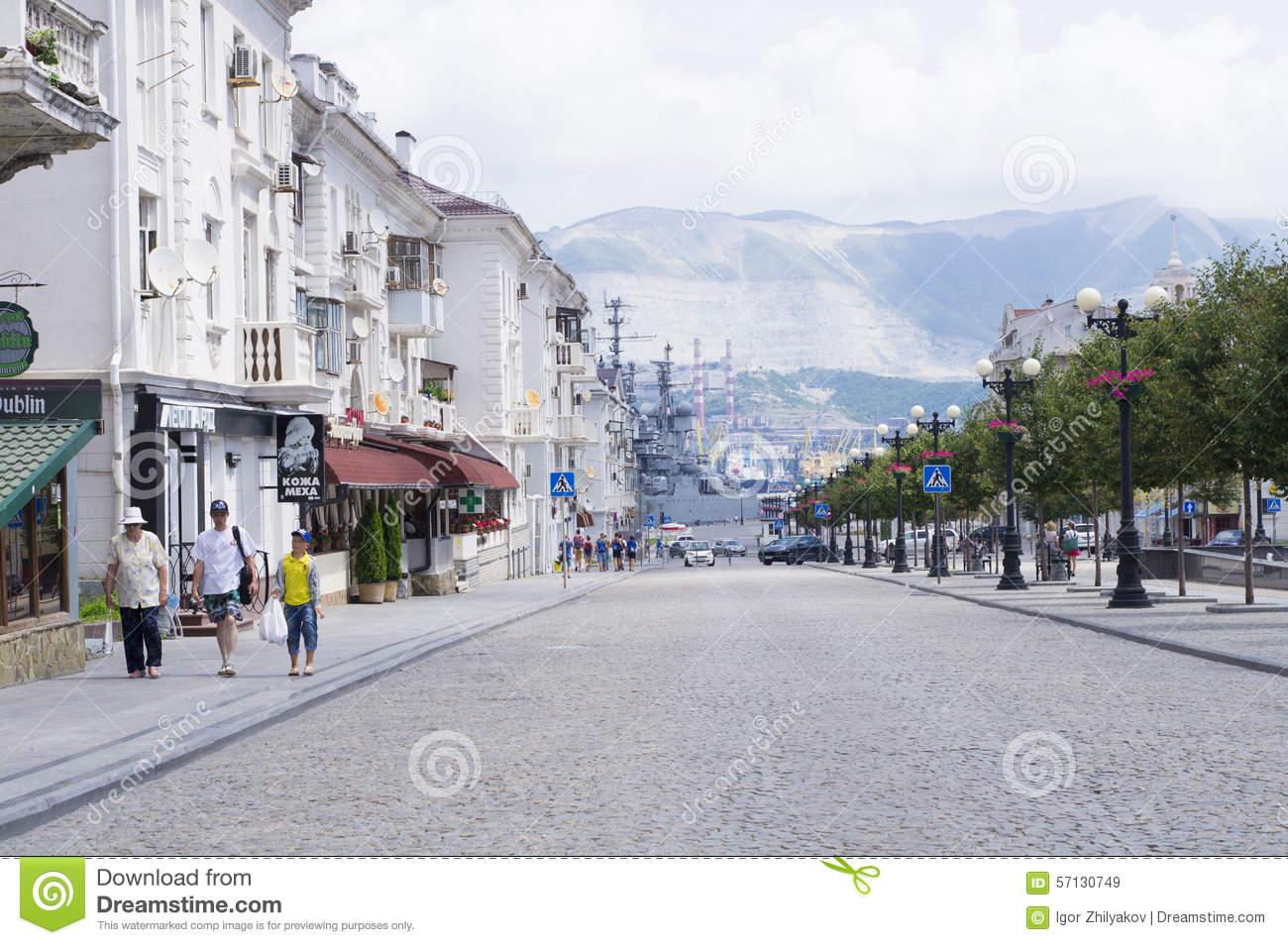 Russian Resort City Of Novorossiysk Editorial Stock Image.