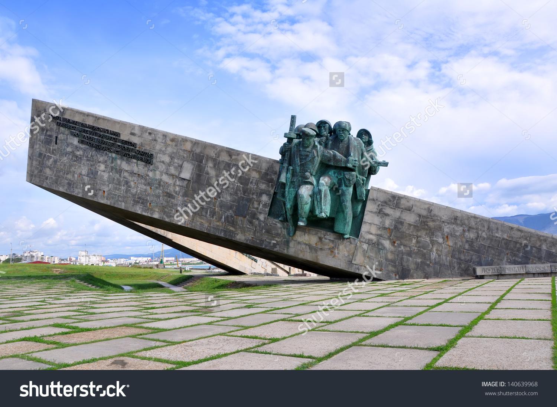 Novorossiysk Russia May 25 War Memorial Stock Photo 140639968.