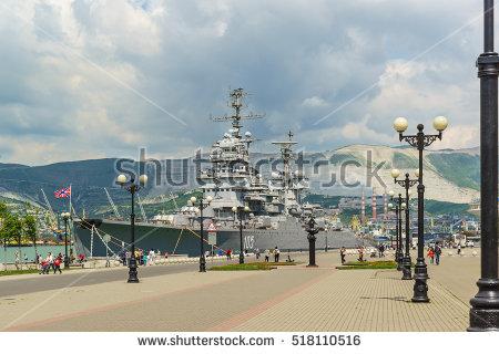 Novorossiysk Stock Photos, Royalty.